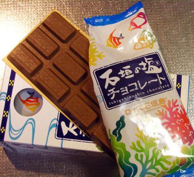 塩味のチョコレート