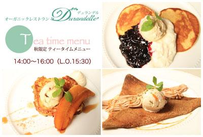 オーガニックレストラン 札幌