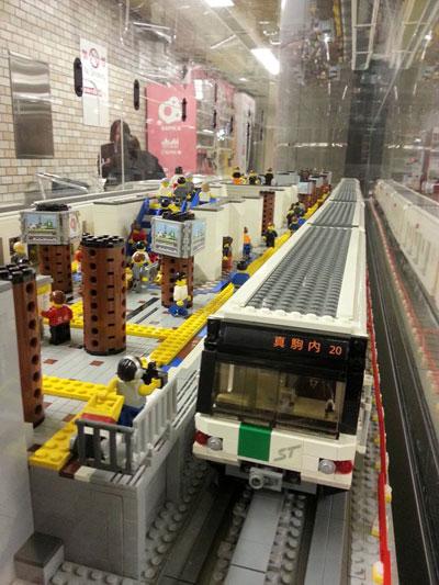 レゴ地下鉄