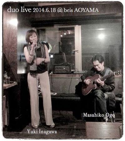 札幌のライブ情報
