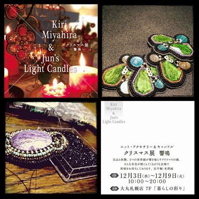 Kiri Miyahira