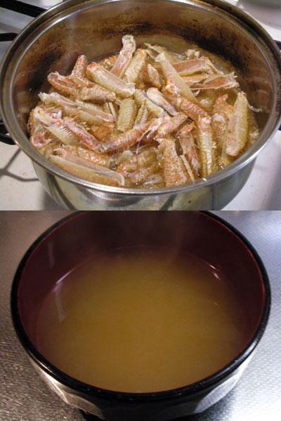 毛蟹クリームパスタ