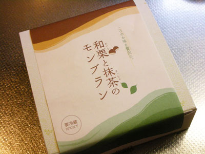 和栗と抹茶のモンブラン