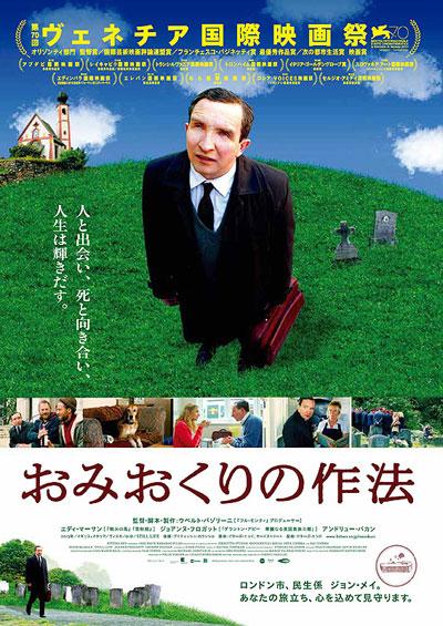 札幌の映画館