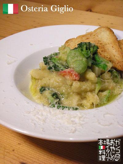 野菜のラグーソースのショートパスタ