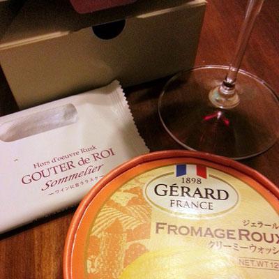 赤ワインとチーズ&ラスク