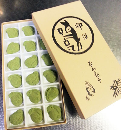 中村藤吉本店の兎菓子