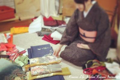 札幌の着物ライフアドバイザー