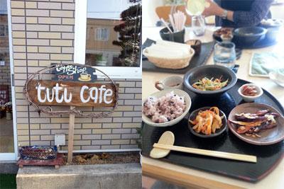tutu cafe(ツツカフェ)