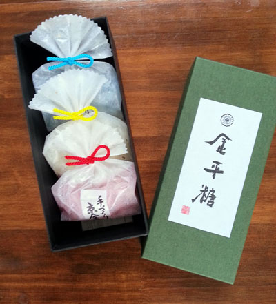 京都 緑寿庵清水の金平糖