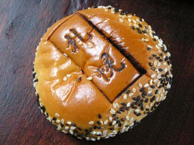 アンデルセンの菓子パン