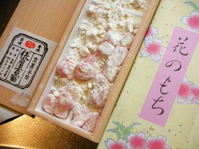 京菓子 俵屋吉富の餅菓子