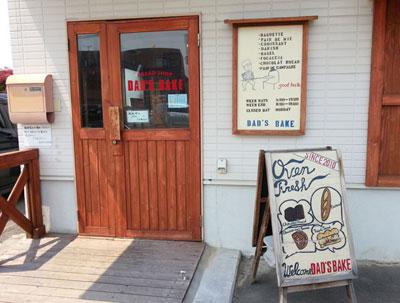 札幌のパン工房