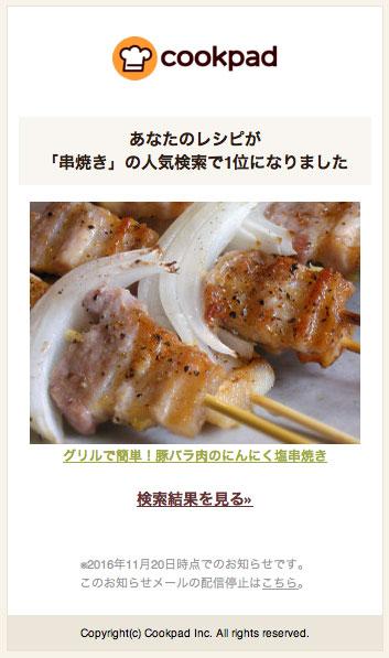 グリルで簡単!豚バラ肉のにんにく塩串焼き