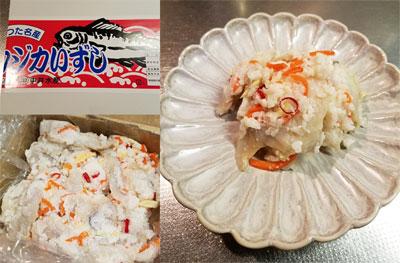 カジカの飯寿司