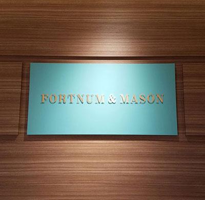 """FORTNUM&MASONのムース"""