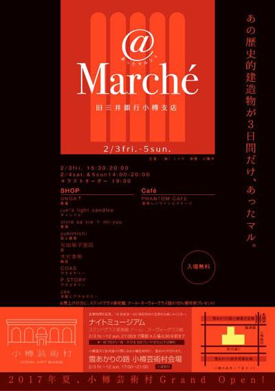 """""""@Marche"""