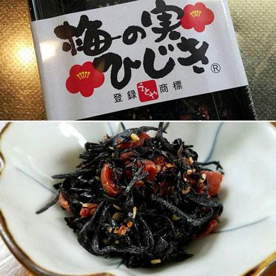 """""""梅の実ひじき"""""""