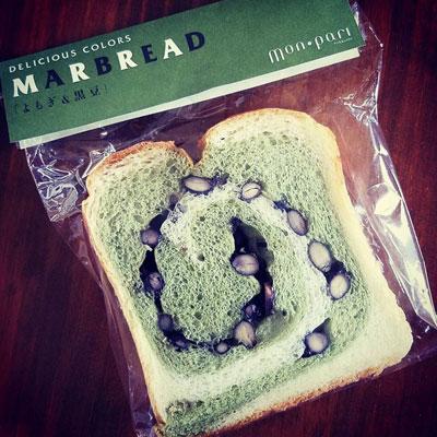 よもぎ&黒豆の食パン