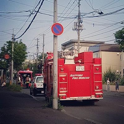 """""""早朝のサイレン"""""""