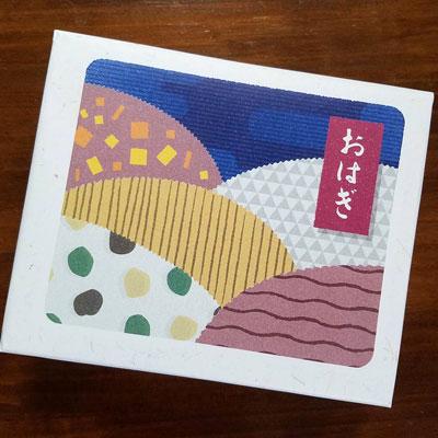 """""""六花亭の「おやつ屋さん」シリーズ"""""""