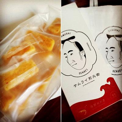 """""""海老マヨ風味のおかき"""""""