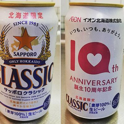 """""""おうち居酒屋"""""""