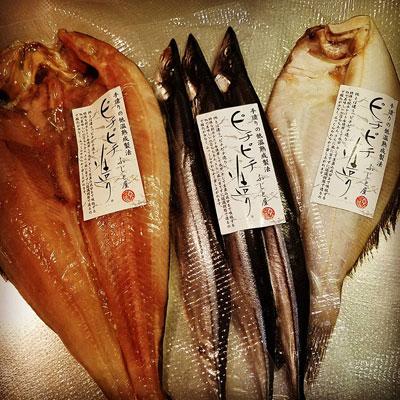 """""""焼き魚"""""""