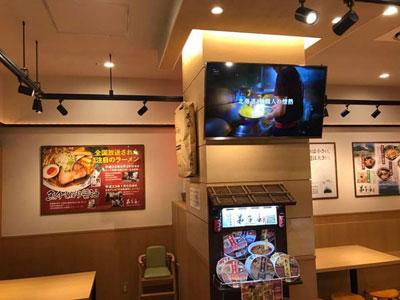 """""""弟子屈ラーメン福岡空港店"""""""