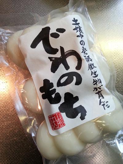 """""""丸餅の入った雑煮"""""""