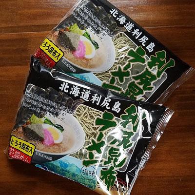 """利尻昆布ラーメン"""