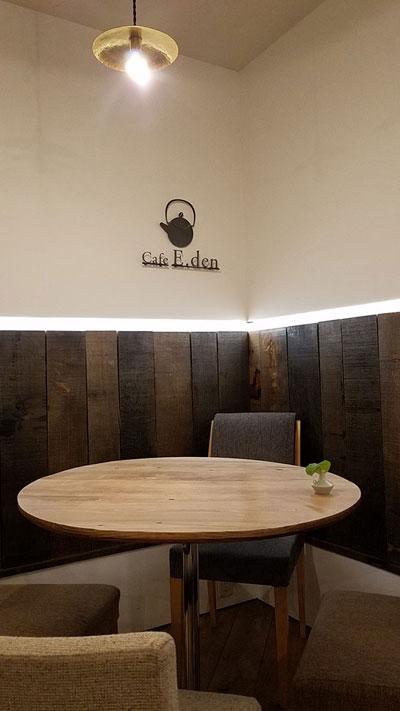 """Cafe"