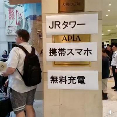 """""""充電サービス"""""""