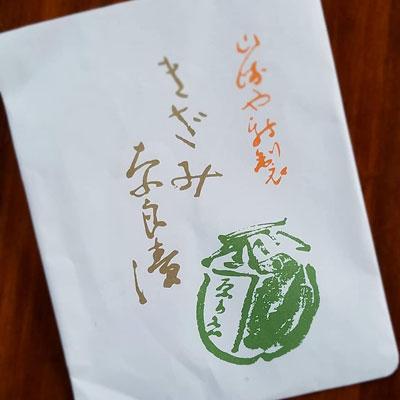 """""""きざみ奈良漬"""""""