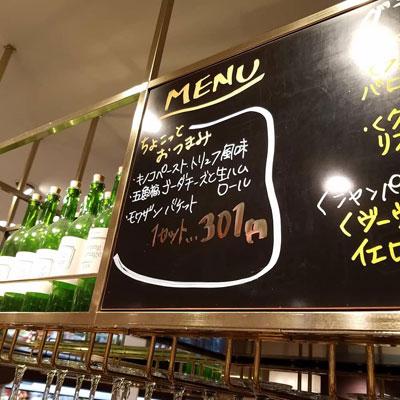 """""""三越札幌店"""""""