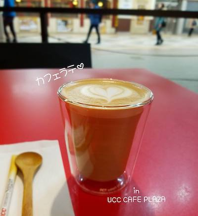 カフェ情報