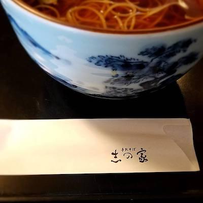 札幌の美味しいお蕎麦屋さん
