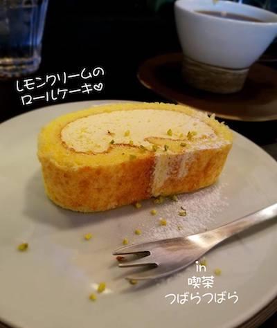レモンクリームのロールケーキ