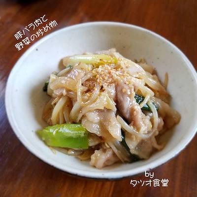 豚バラ肉と野菜(長ネギ、大根、もやし)の炒め物
