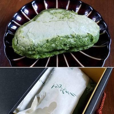 割烹旅館 若松のお菓子