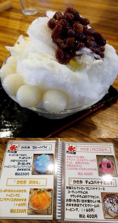 北海道小金湯温泉
