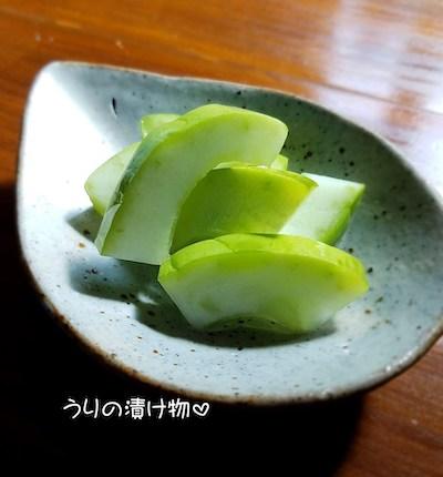 瓜の漬け物