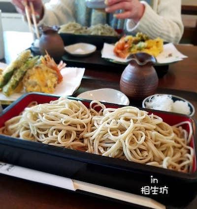 相生坊の天ぷら蕎麦