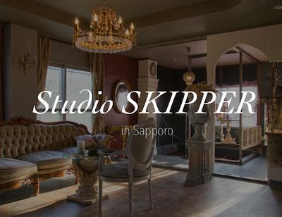コスプレ撮影 レンタルスタジオ 札幌西区