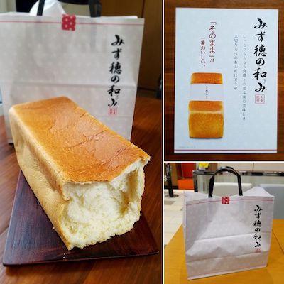 生食推奨パン