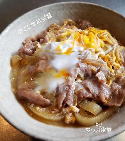 卵とじ牛丼
