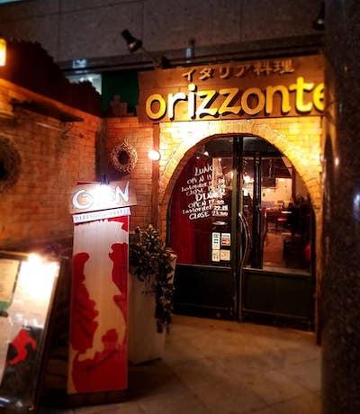 orizzonte(オリゾンテ)