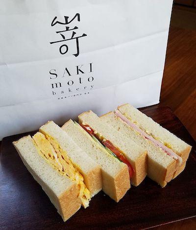 高級食パン専門店 嵜本の食パン