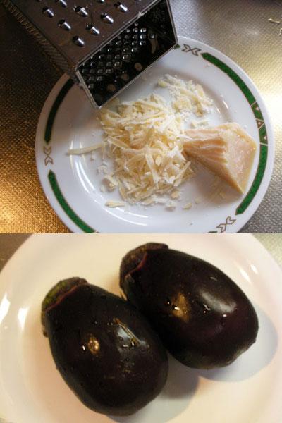水茄子のイタリアンサラダ