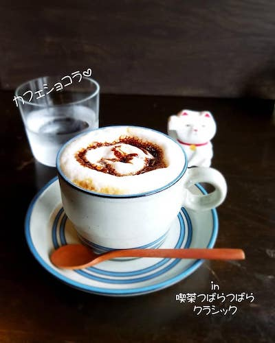 喫茶つばらつばらクラシック
